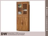 【多瓦娜】17153801001 廣島柚木色2.7尺玻璃書櫃