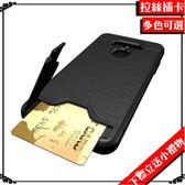 拉絲插卡 LG G6 手機殼 保護套 LG G6 5.7吋 手機套 保護殼 矽膠套 拉絲戰神 軟殼 防摔
