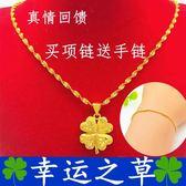 越南沙金項鍊女 999足金純金色假黃金24k金飾品久不掉色吊墜首飾  任選1件享8折