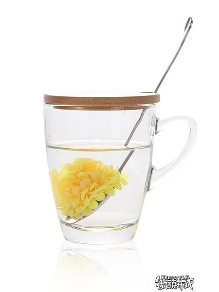 ocean進口馬克杯玻璃水杯帶蓋勺咖啡杯辦公室杯子 家用喝水牛奶杯    【快速出貨】