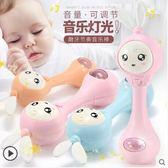 抓握玩具 嬰兒玩具3-6-12個月音樂搖鈴小孩寶寶手抓握可啃咬益智0-1-2-3歲 傾城小鋪