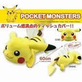 尼德斯Nydus 日本正版 精靈寶可夢 神奇寶貝 Pokemon 皮卡丘 衛生紙套 衛生紙盒套