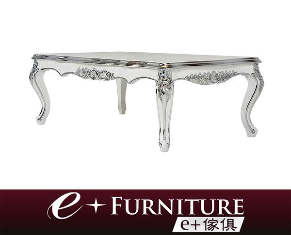 『 e+傢俱 』AT84 威弗列德 Winfred 新古典茶几 金銀貼箔 實木雕刻 尺寸皆可訂製