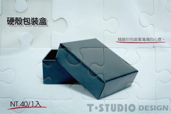 【PAR.T】 彩虹商品-硬殼包裝盒