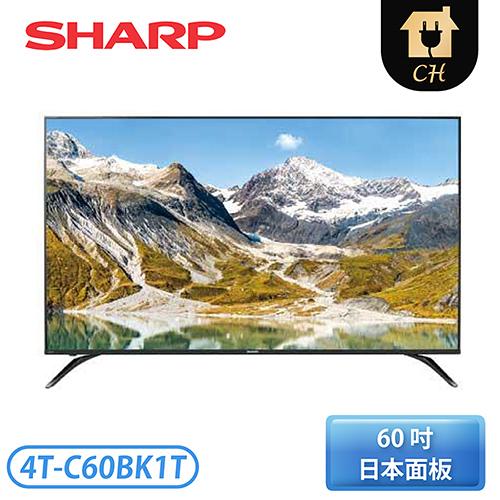 [SHARP 夏普]60吋 日本面板Android TV 顯示器 4T-C60BK1T