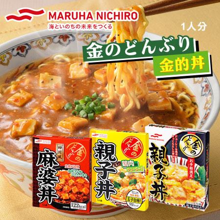日本 MARUHA NICHIRO 金的丼 (1人分) 親子丼 麻婆丼 丼飯 加熱即食 即食 調理包 料理包