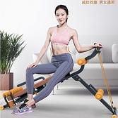 仰臥起坐板 健身器材家用練腹肌美腰收腹輔助器仰臥板懶人捲腹機YYJ 麥琪精品屋
