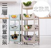【JR創意生活】北歐風-卡其色簡約三層置物架 廚房架 收納架 收納架 浴室收納架 衛浴架