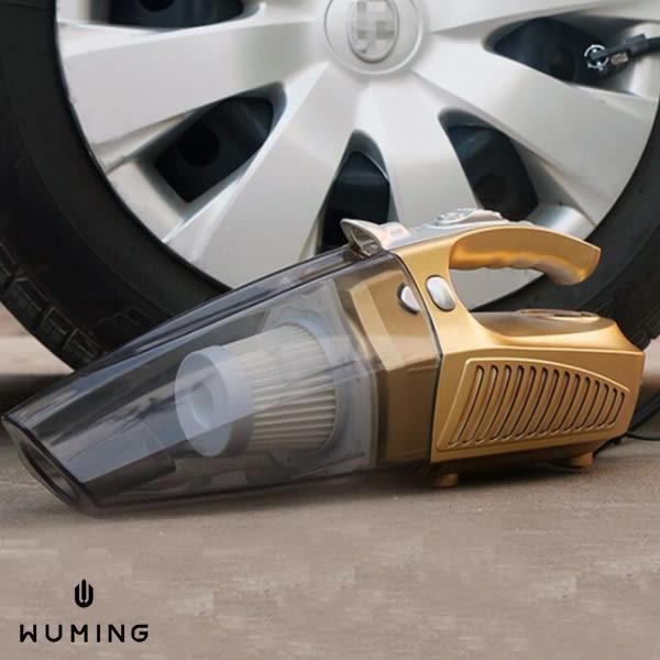 四合一 車用 吸塵器 測胎壓 充氣 迷你 小鋼炮 手提 汽車用 點菸器 車充 充電 車上 『無名』 K02108