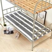 床墊-床墊床褥子學生宿舍單人寢室上下鋪加厚墊被可折疊 提拉米蘇 YYS