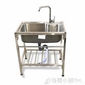 廚房厚簡易不銹鋼水槽單槽雙槽大單槽帶支架水盆洗菜盆洗碗池架子ATF 格蘭小舖