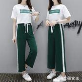 休閒套裝女夏裝新款韓版時尚運動短袖衛衣闊腿褲兩件套 JY481【大尺碼女王】