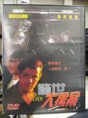 挖寶二手片-Y59-181-正版DVD-電影【驚世大搶案】-羅倫佐拉瑪斯 麥克派爾