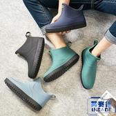 雨鞋男時尚軟底水鞋防水防滑低幫雨靴短筒休閒鞋膠鞋【英賽德3C數碼館】