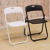 折疊椅 靠背椅 培訓椅子 便攜椅 戶外椅 折疊凳 成人加厚椅WY促銷大降價!