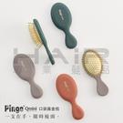 PINGO Qmini 口袋黃金梳三色組【HAiR美髮網】