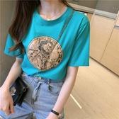 純棉短袖t恤女裝2020夏季新款品時尚韓版寬鬆 百搭半袖上衣服ins潮『潮流世家』