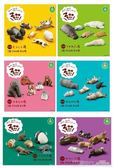 扭蛋 日本  治癒休眠動物園 ZOO寢睡的動物大全 睡眠擺件扭蛋 二度3C