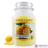YANKEE CANDLE香氛蠟燭-西西里檸檬 Sicilian Lemon (623g)【美麗購】