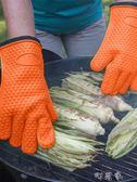 防燙手套廚房微波爐烘焙加厚耐高溫硅膠隔熱手套加棉防熱烤箱手套 盯目家
