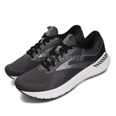 Brooks 慢跑鞋 Transcend 7 灰 白 避震 輕量鞋面 男鞋 運動鞋【ACS】 1103311D051