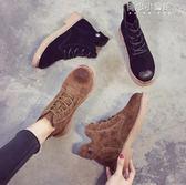 英倫風馬丁靴女粗跟百搭學生女靴子中跟chic單短靴女 育心小賣館