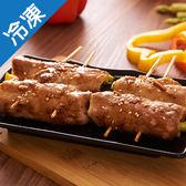 冷凍豬里肌烤肉片250G/盒【愛買冷凍】