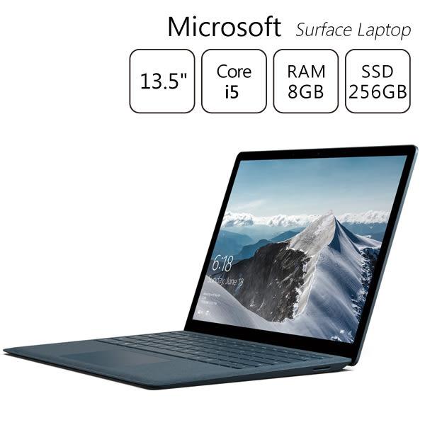 【送微軟無線投影棒】鈷藍色 ~ Microsoft Surface Laptop i5 8G 256G 13.5吋筆電