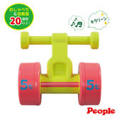 日本 People 體能運動滾輪玩具