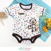 包屁衣 春夏舒適嬰兒短袖連身衣 魔法Baby