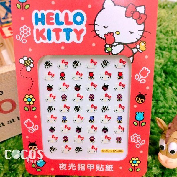 三麗鷗正版授權 HELLO KITTY 凱蒂貓 新一代KT夜光指甲貼紙 美甲貼 指甲貼 A款 COCOS PX025