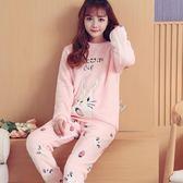 韓版甜美可愛大碼珊瑚絨睡衣女秋冬加厚長袖法蘭絨家居服冬天套裝