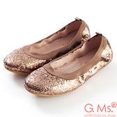 G.Ms.*旅行女孩II-亮片鬆緊口可攜式軟Q娃娃鞋(附鞋袋)*古銅金
