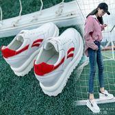 內增高鞋 厚底小白鞋韓版百搭松糕底單鞋原宿風