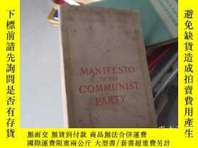 二手書博民逛書店MANIFESTO罕見OF THE COMMUNIST PARTY(Y171502