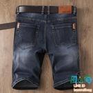 夏季薄款男士修身黑色牛仔短褲男大碼5五分褲牛仔褲【風之海】