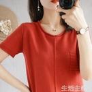 針織上衣 新款夏裝棉麻V領針織短袖女純棉T恤寬鬆上衣休閒韓版亞麻半袖 生活主義