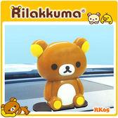 【愛車族購物網】拉拉熊 / 懶熊 / Rilakkum懶懶熊 智慧手機放置座