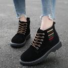 裸靴 chic馬丁靴短靴子女春秋新款馬丁鞋瘦瘦靴裸靴平底切爾西女靴  魔法鞋櫃