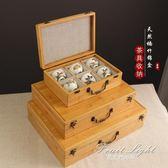 禮盒 高檔竹制功夫茶杯茶具收納盒紫砂壺包裝盒復古建盞盒子瓷器禮品盒 果果輕時尚