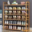 鞋架簡易門口多層防塵家用室內好看置物架經濟型實木宿舍收納神器【勇敢者】