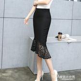 蕾絲包臀顯瘦荷葉邊半身裙高腰修身韓版中長款女裝 東京衣秀