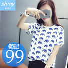【V0549】shiny藍格子-俏皮時尚...