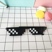 馬賽克墨鏡 裝B 動漫週邊 二次元眼鏡 惡搞 派對眼鏡 cosplay cos 萬聖節 聖誕節 交換禮物【RG324】