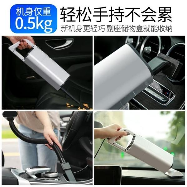 尤利特車載無線吸塵器 大功率多功能小型便攜手持式車車載吸塵器 『向日葵生活館』