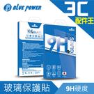 BLUE POWER Xiaomi 小米4 9H鋼化玻璃保護貼 0.33mm