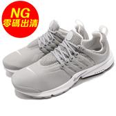 【US9-NG出清】Nike 魚骨鞋 Air Presto Essential 灰 白 左後拉環黃 男鞋 休閒慢跑鞋 【PUMP306】