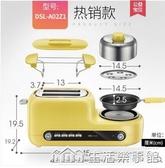 烤面包機家用片多功能早餐小型三合一多士爐壓全自動土吐司機 220v名購居家