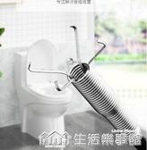 四爪通廁所下水道疏通器神器家用馬桶管道鋼絲簧神爪萬能專用工具 NMS生活樂事館