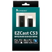 UPMOST 登昌恆 EZCast CS3 攜帶型 無線影音 接收器 雙頻版